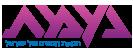 נעמת – תנועת נשים עובדות ומתנדבות Logo